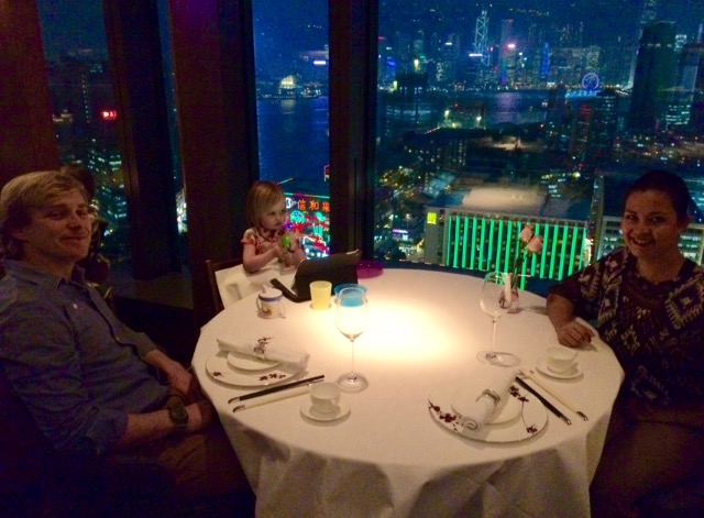 Above and Beyond Restaurant in Hotel Icon, Hong Kong