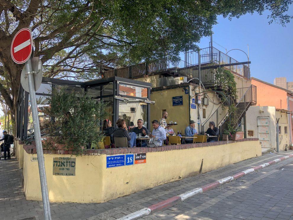 Citytrip Tel Aviv. De leukste wijken, Neve Tzedek