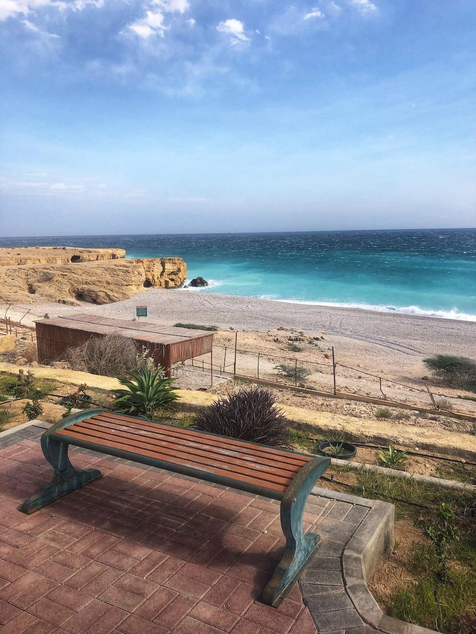 Hoe kom je bij Wadi Shab? kaart rondreis Oman - de bezienswaardigheden en beste reisroute voor 9 dagen. Wadi Shab Hotel