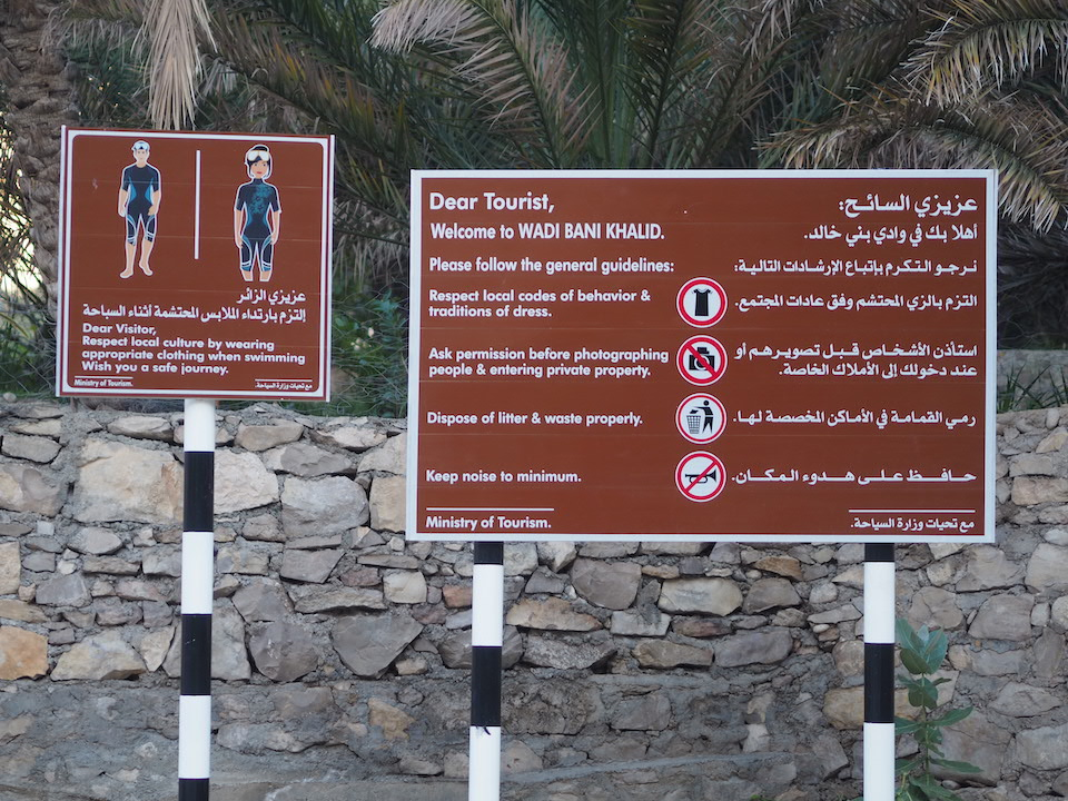 Wadi Bani Khalid - de bezienswaardigheden en beste reisroute voor 9 dagen.